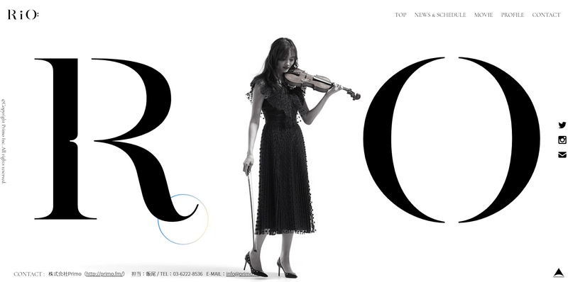 Violin Rio Dance
